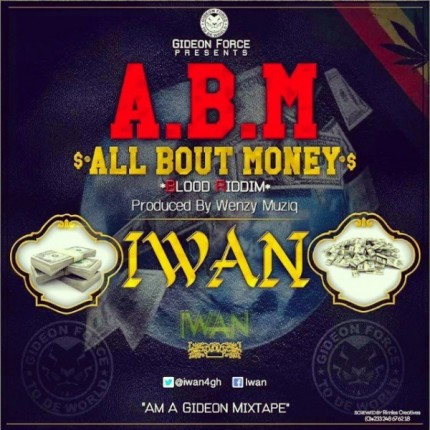 iwan-alla-bout-money-600x600