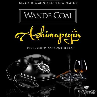 wande-coal