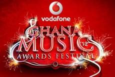 Ghana Music Awards Festival 2012 To Be Launched Tomorrow