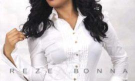 Nigerian Actress Tonto Dike Quits…