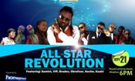 "Kumasi Readies For ""All Stars Revolution Concert"""