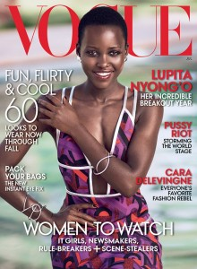 Lupita Nyong'o Covers Vogue's July Issue
