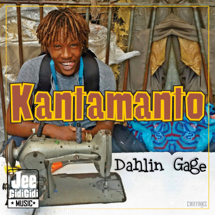 Kantamanto ~ Dahlin Gage