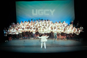 The University Gospel Choir Of the Year(UGCY)UK TO BE HOSTED IN GHANA