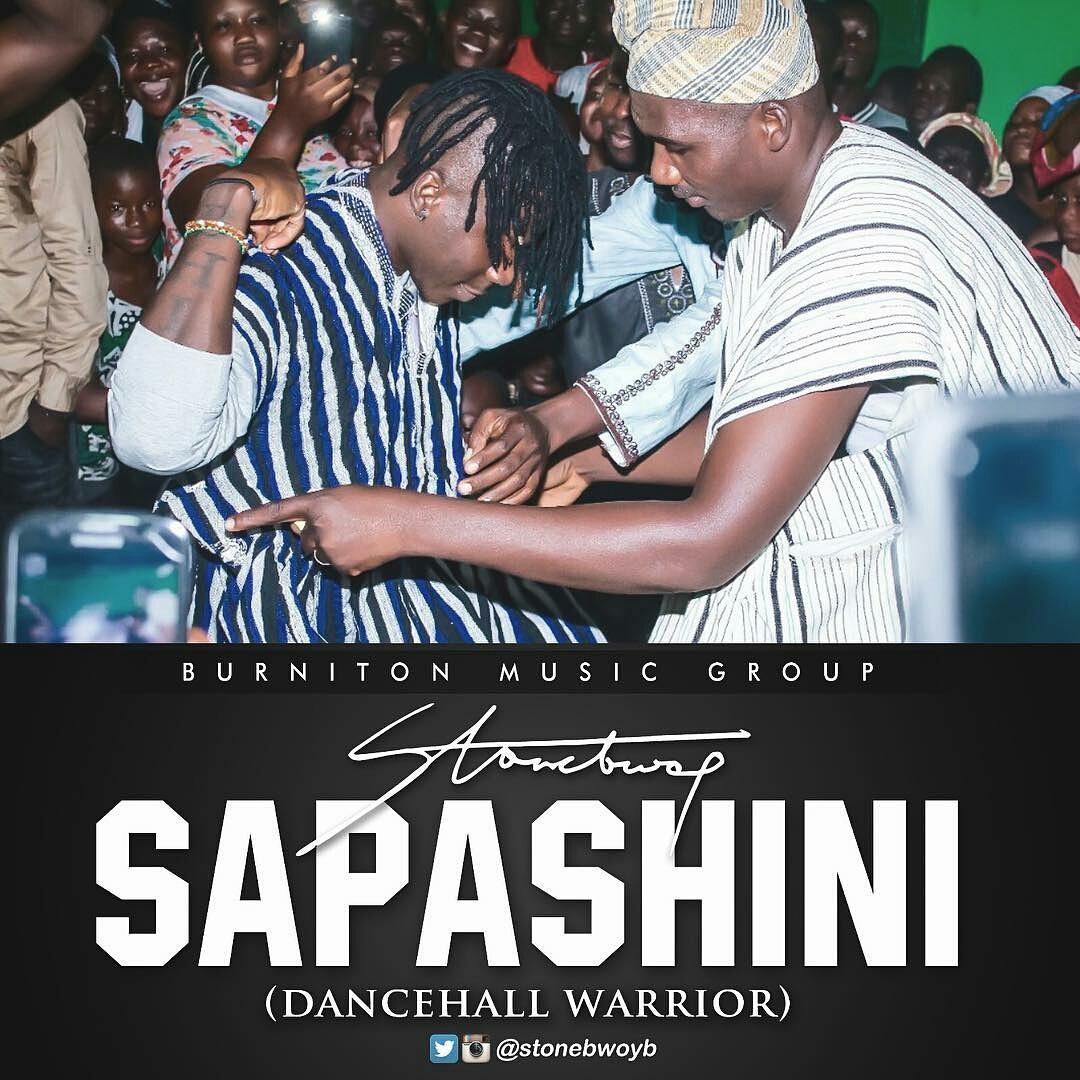 The lyrics to SAPAHINI, Dancehall Warrior