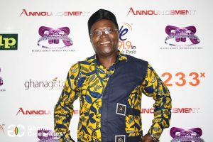 David Dontoh, 24th Annual African Diaspora International Film Festival (ADIFF)