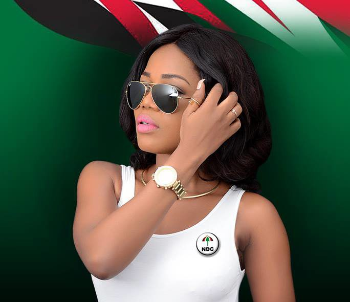 More trouble for Mzbel