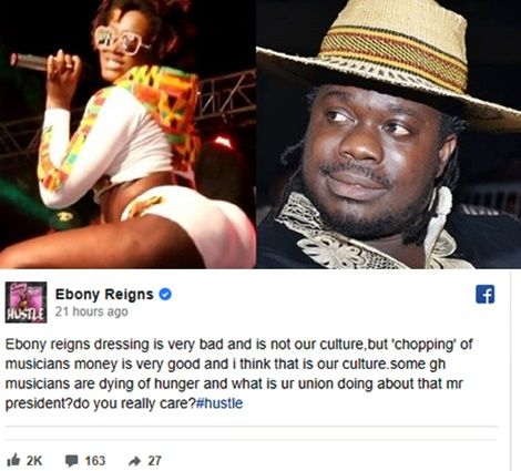 Ebony Replies Obour: If My Dressing Is Bad, Is 'Chopping' Musicians' Money Good?