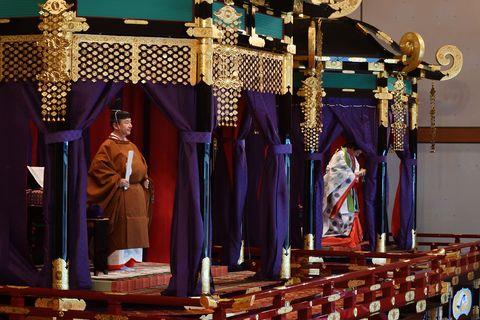 JAPAN'S NARUHITO PROCLAIMS HIMSELF EMPEROR.