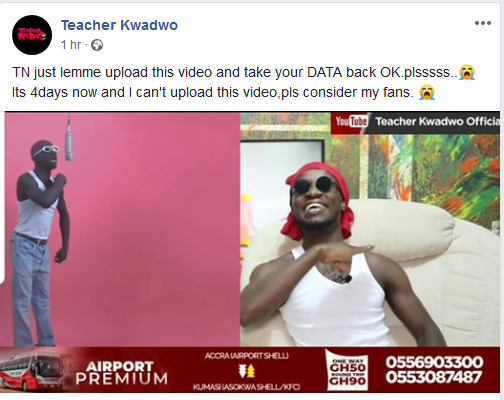 'By Force' Comedian Teacher Kwadwo weeps because of MTN…